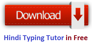 Hindi Typing Tutor for Kruti Dev font | Hindi Typing Master