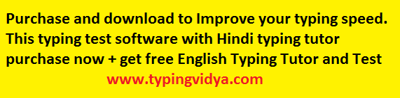 hindi typing test download