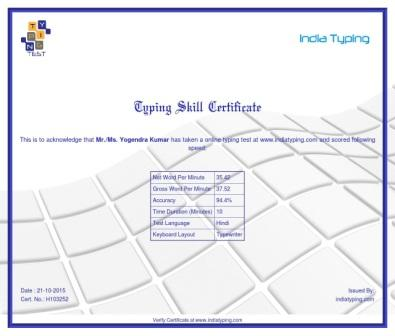 Typing Certification | Free Typing Certificate | Hindi English ...
