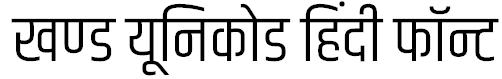 Top 50 Unicode Hindi Font in Free